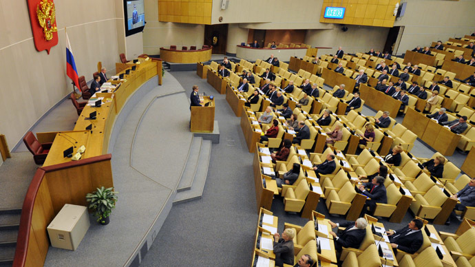 Duma passes first stage of security bill